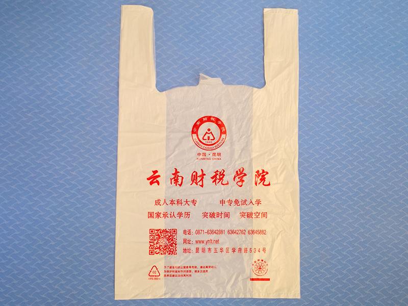 塑料马甲袋批发