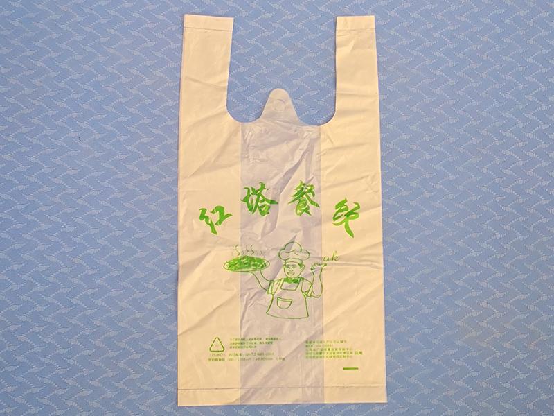 塑料背心袋报价