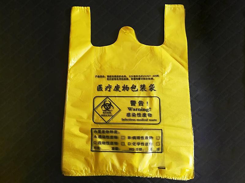 醫療廢物包裝袋