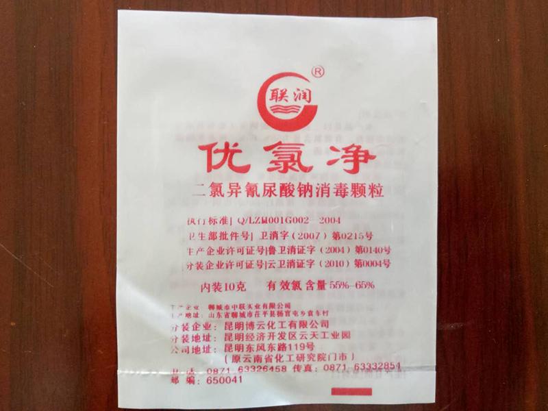 消毒顆粒塑料包裝袋