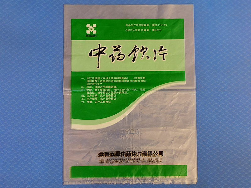 中藥飲片塑料袋