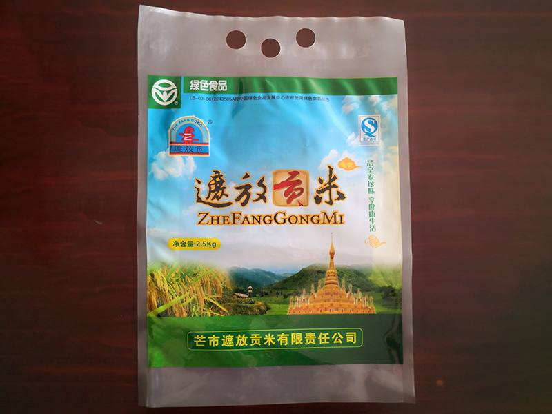批發大米塑料包裝袋