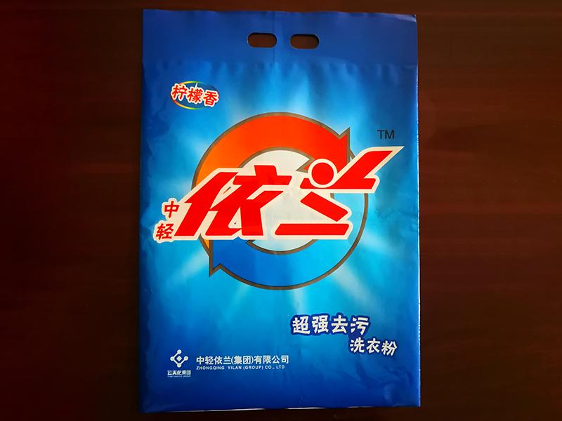 供應洗衣粉包裝袋