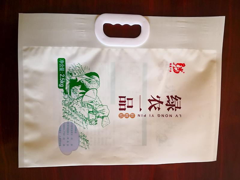 2.5kg大米塑料包装袋