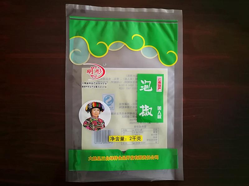 泡椒食品真空包装袋