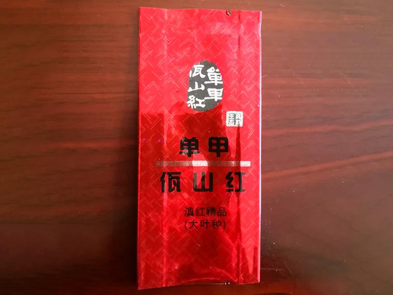 茶叶包装袋制作