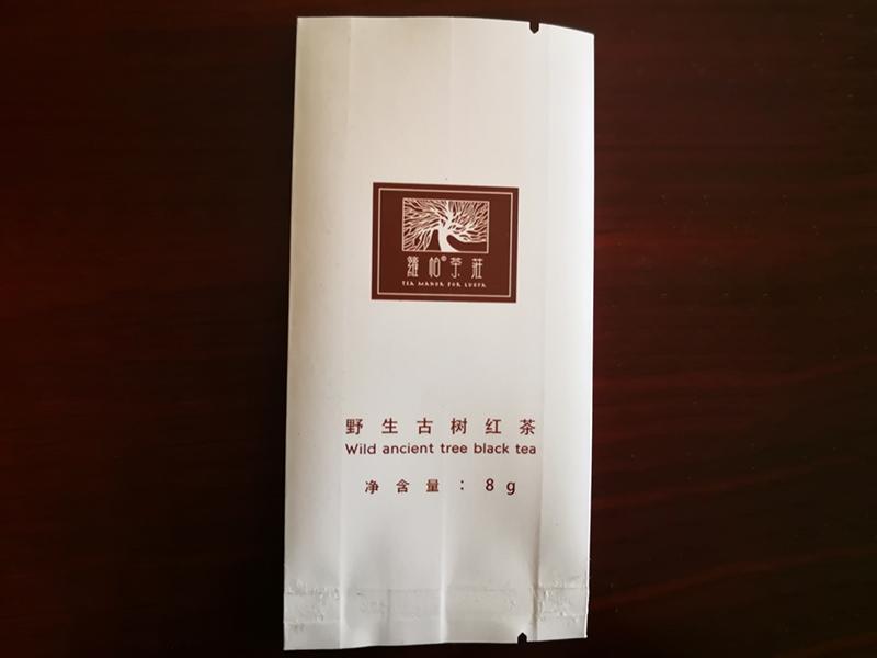 古樹紅茶茶葉包裝袋
