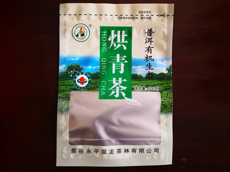 普洱茶葉包裝袋