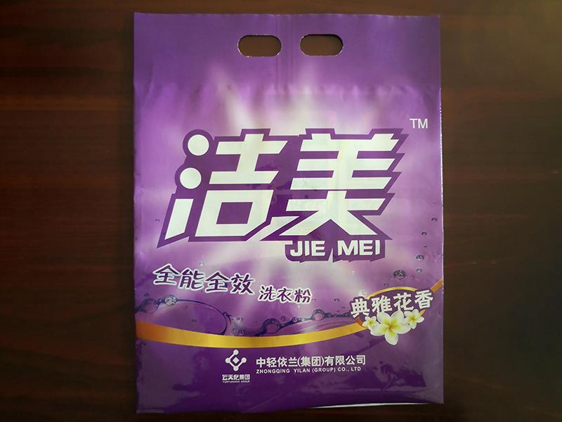 洗衣粉塑料包装袋批发价
