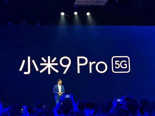 雷军揭晓小米首款5G手机发布-米9 Pro5G售价3699元起