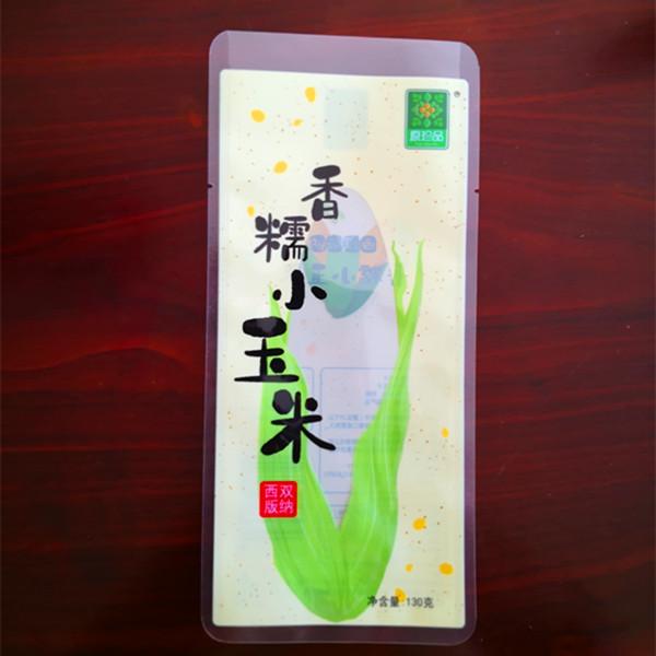 云南塑料食品包装袋