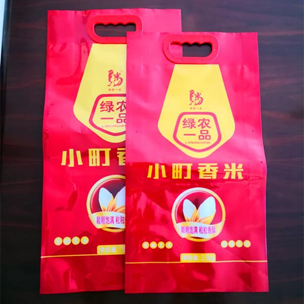 怒江大米包装袋