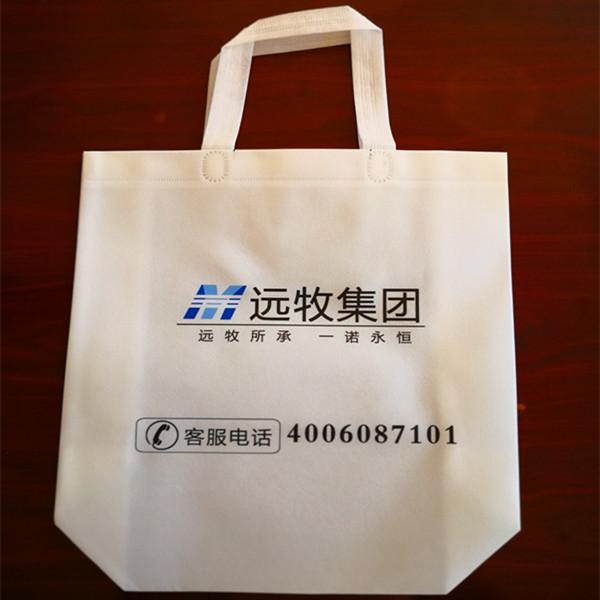 环保塑料手提袋