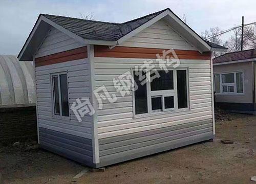 住人集装箱活动板房