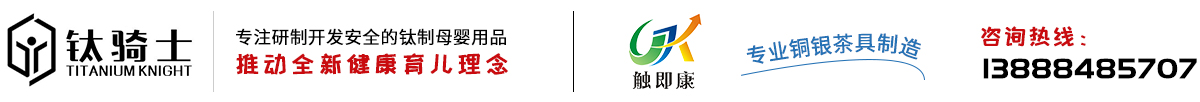 云南触即康科技有限公司