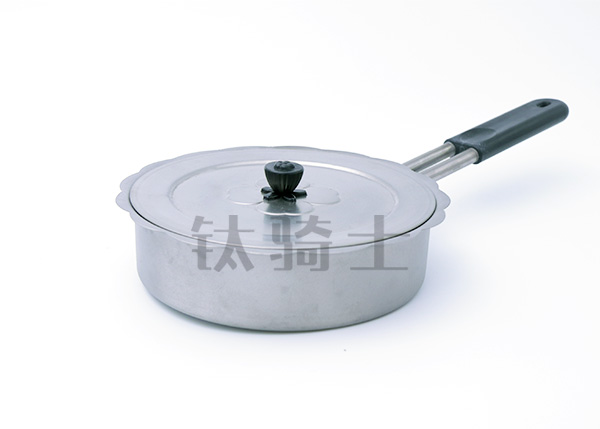 纯钛大煎锅