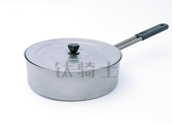 纯钛小煎锅