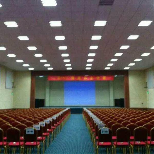 山庄大型会议厅