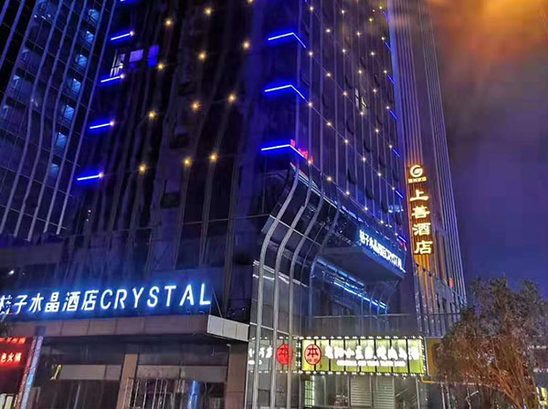 酒店LED发光字