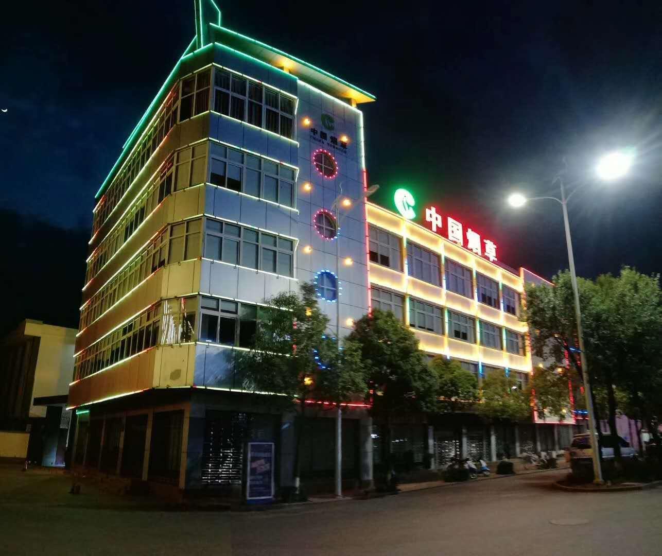 烟草公司LED发光字
