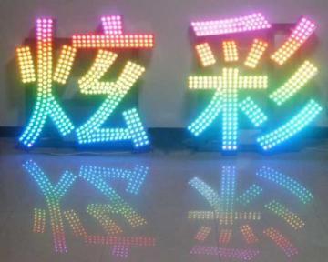云南LED发光字