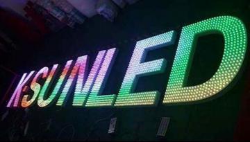 昆明LED发光字制作报价