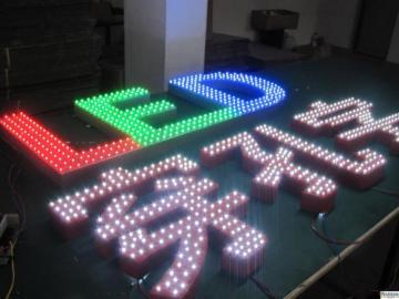 云南LED发光字制作报价