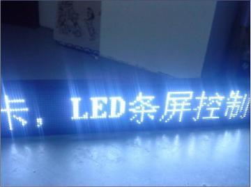 云南led显示屏