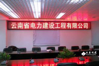 昆明室内LED全彩显示屏设计