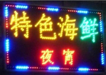 昆明广告发光字
