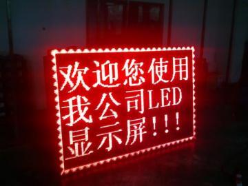 昆明led显示屏知名厂家