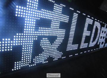 昆明市做LED显示屏的公司