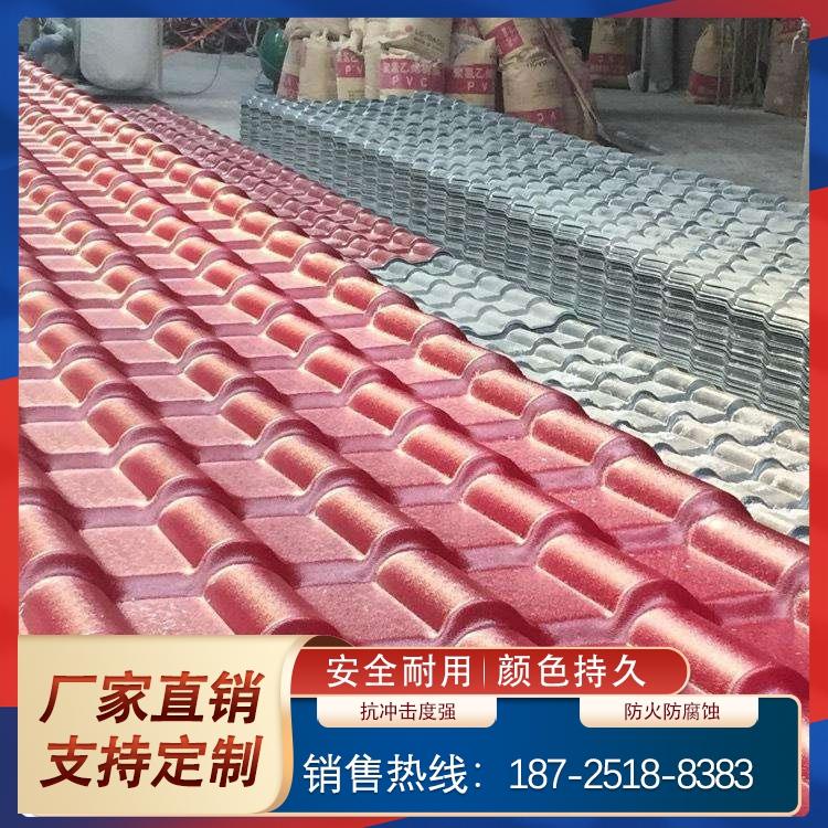 云南树脂瓦批发厂家