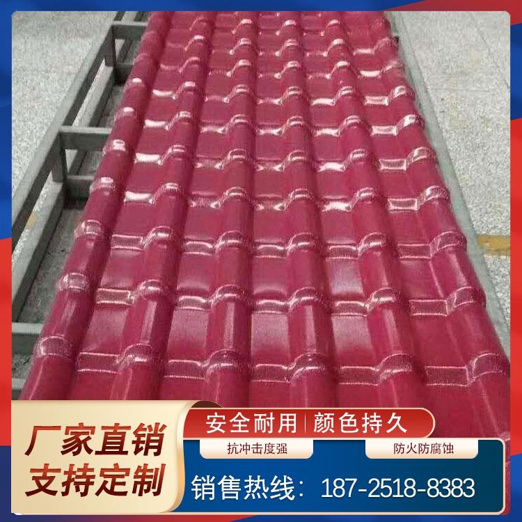 云南树脂瓦厂家今日分享:什么是树脂瓦四坡屋顶做法