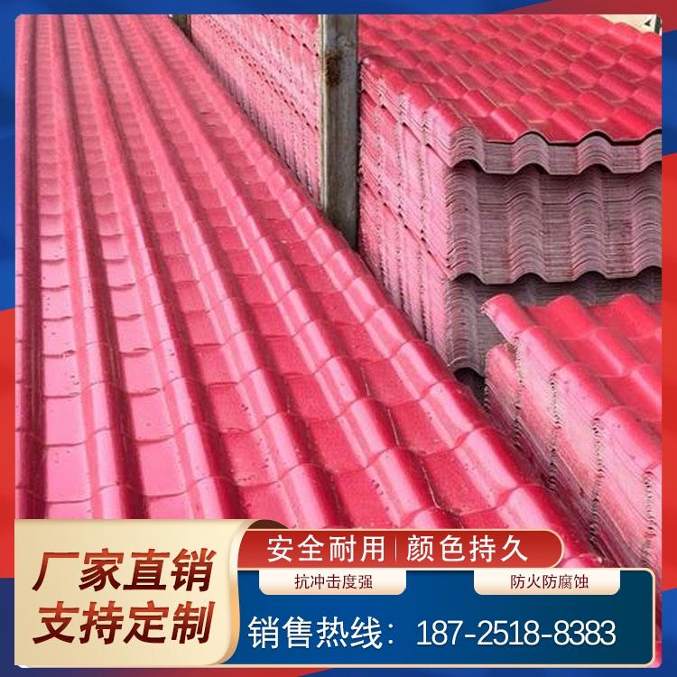 云南树脂瓦分享提高树脂瓦韧性的方法