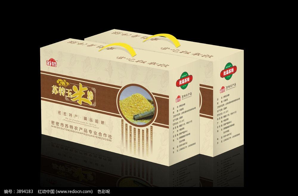 昆明包装厂谈茶叶礼盒包装设计蕴含的书法价值