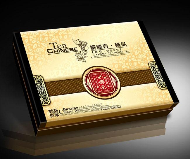 印刷精品茶叶礼盒包装图片2