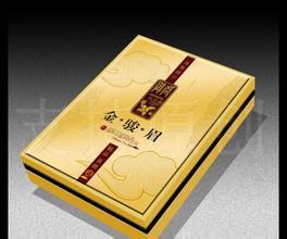 精品茶叶棉纸礼盒包装图片10