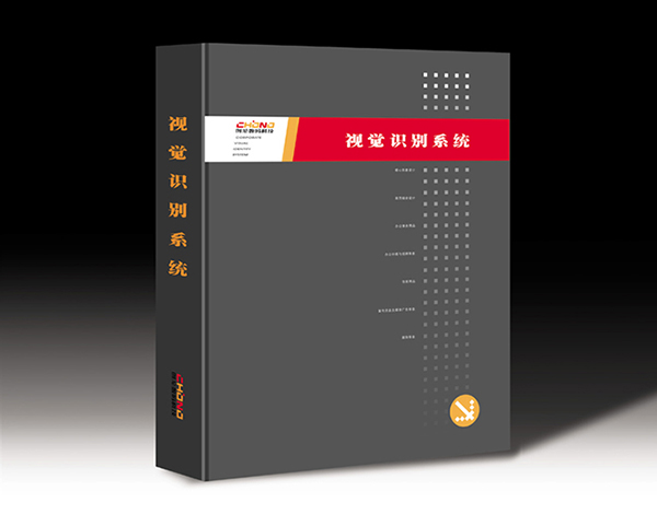 印刷精品精装书图片8