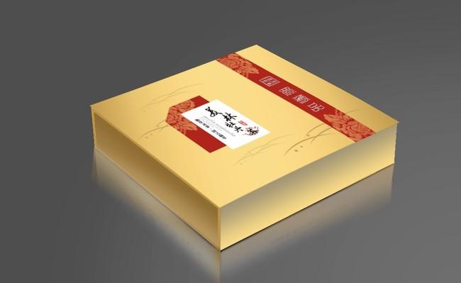 印刷礼品包装盒图片