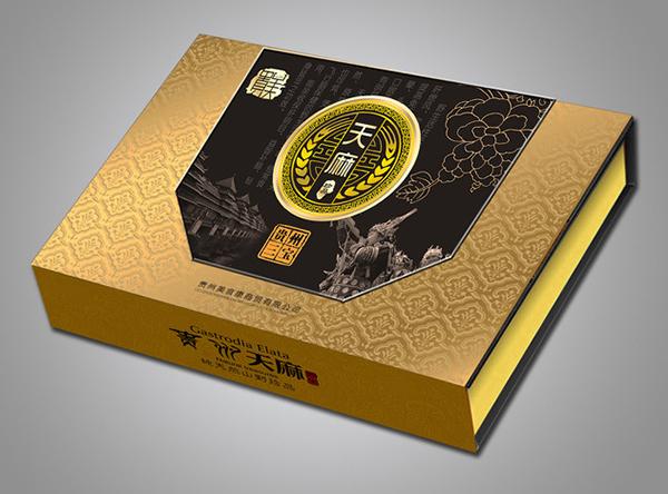 印刷礼品包装盒图片3