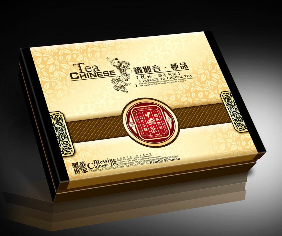 印刷礼品包装盒图片8
