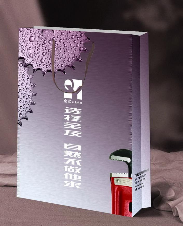 印刷礼品包装盒图片9