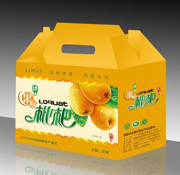 印刷精品水果包装盒4