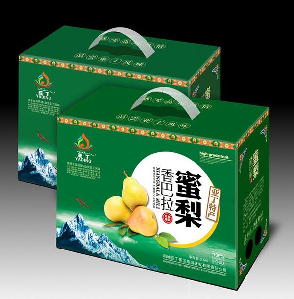 精品水果包装盒5