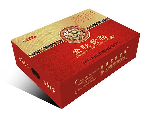 印刷精品水果包装盒8