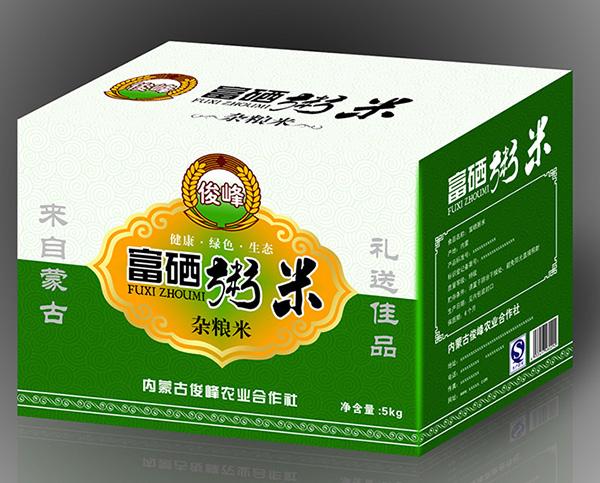 精品水果包装盒13