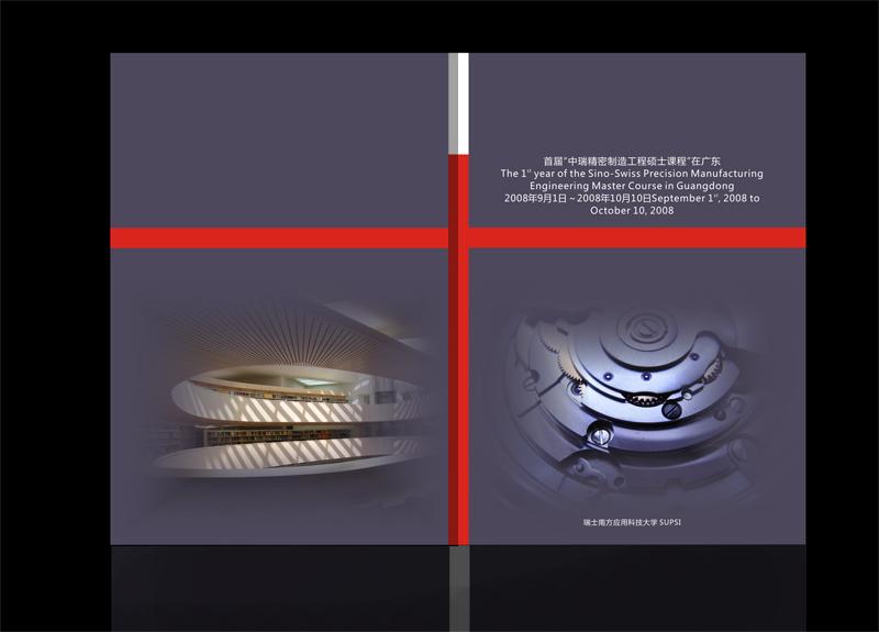 印刷精品宣传单图片3