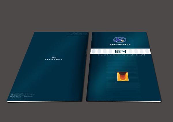 印刷精品宣传画册图片19