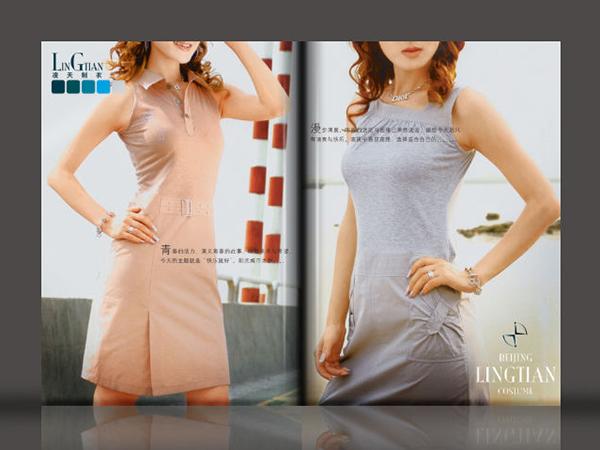 印刷精品宣传画册图片3